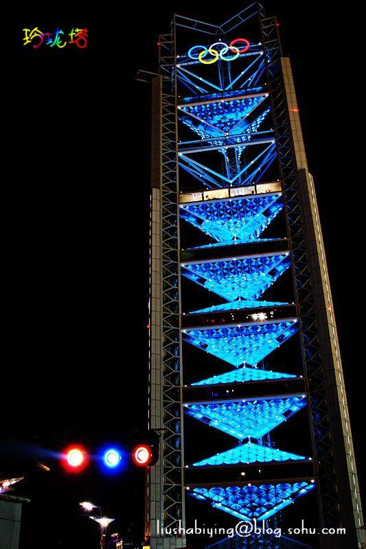 奥运玲珑塔尺寸