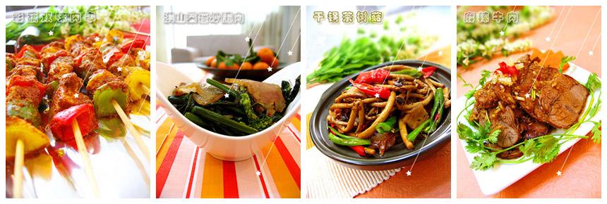 中式食物简笔画