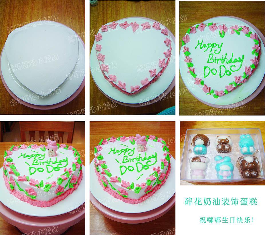 蛋糕盘手工制作图片小兔子