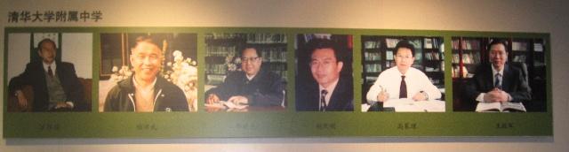 校史展板:  学校历史沿革