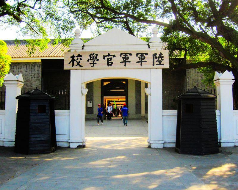 黄埔 军校 军校 里面 的 展览 馆 相关 日志 亚运