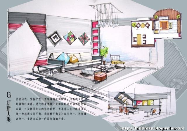 快题设计——办公室的七个风格设计-懒猫的世界-搜狐博客图片