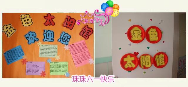 幼儿园西瓜剪纸图片