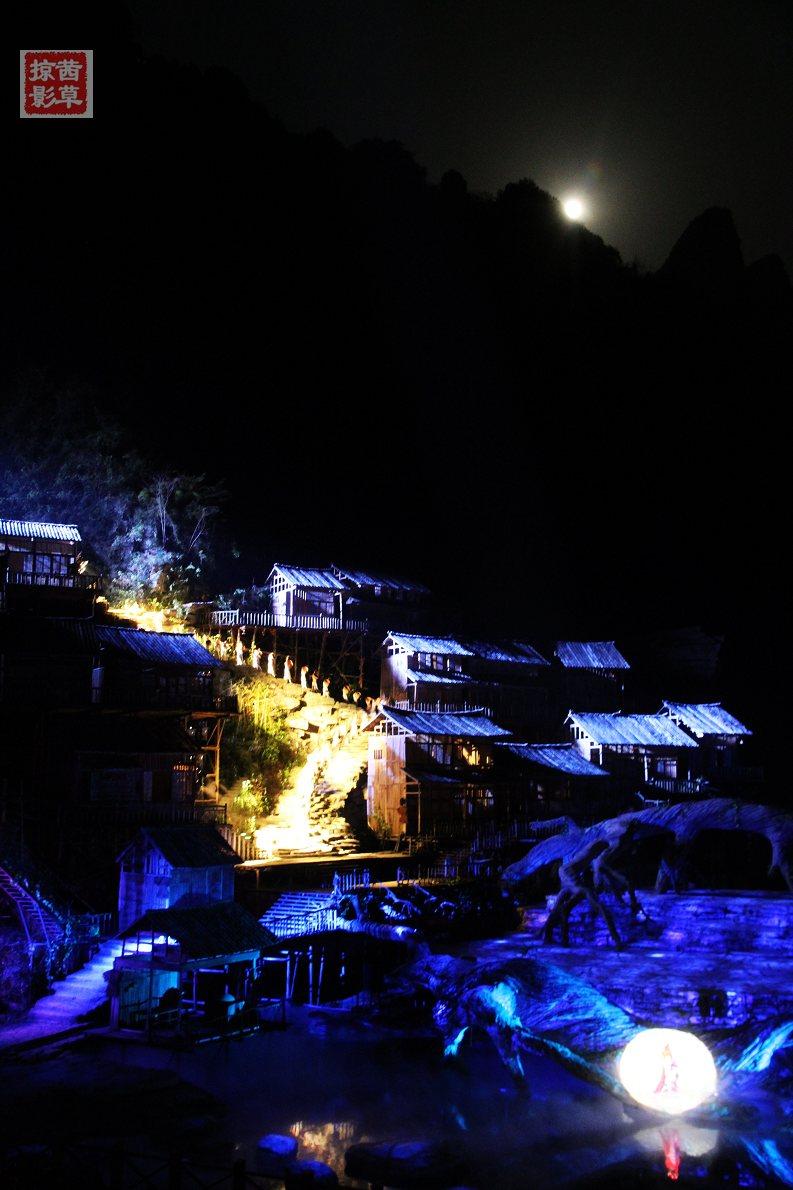 月亮型刘海图片