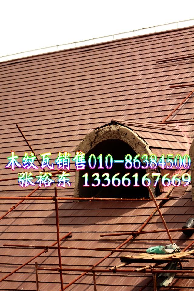 合成木纹瓦,合成木板瓦