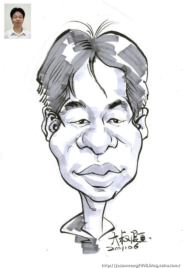夸张搞笑漫画-肖像简笔速写-漫画速绘大叔漫画最近漫画下载图片