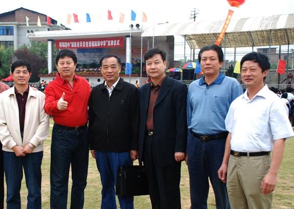 热烈祝贺湖南祁阳四中挂牌 湖南省示范性普通高级中学图片