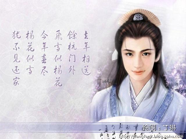 中国古代四大美男之死