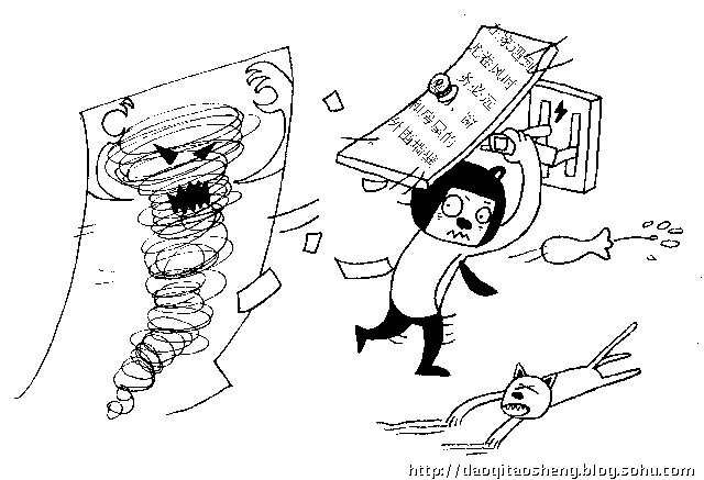 逃生漫画故事(龙卷风)