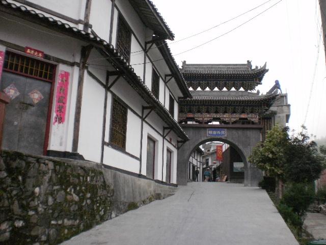石泉熨斗古镇,燕翔洞,夜游安康汉江公园图片