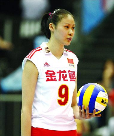 女子排球著名运动员