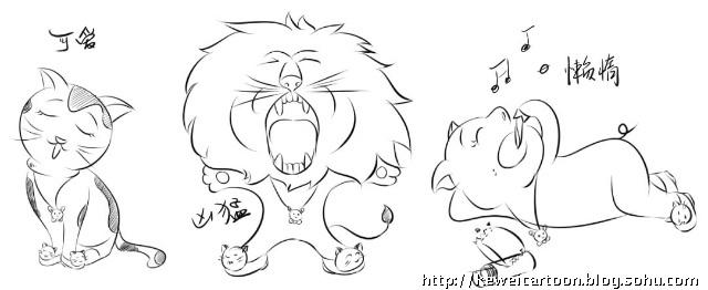 可爱狮子简笔画