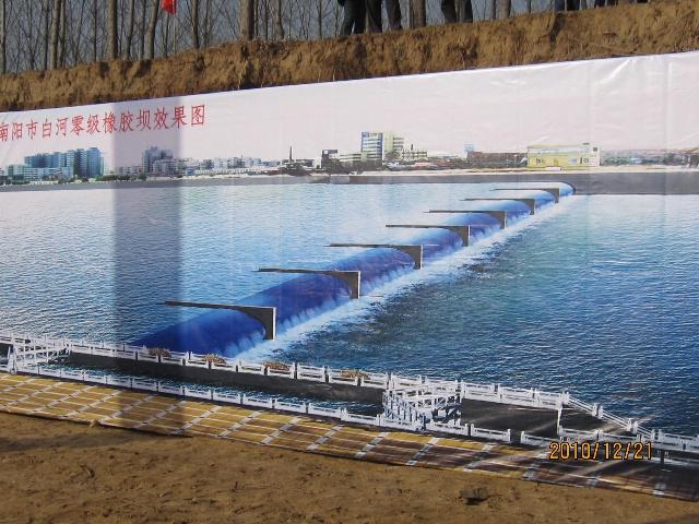 四坝锁河生新景:   水韵南阳魅力四射。   目前,白河已建成梯级开发大型橡胶坝水利工程四座,第一级橡胶坝位于南阳大桥下游160米处,坝长560米,总投资3100万元,回水长5.5公里,2007年建成;第二级橡胶坝位于白河大桥上游110米处,坝高3.5米,坝长630米,回水长3.3公里,1995年6月建成;第三级橡胶坝位于卧龙大桥下游130米处,坝高2.