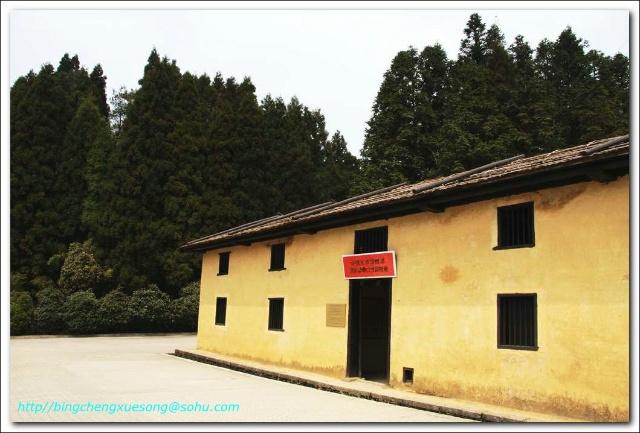 黄洋界哨口红军营房旧址