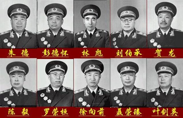 十大元帅的后代现状 中国太子名单 毛新宇 十大元帅谁最无能