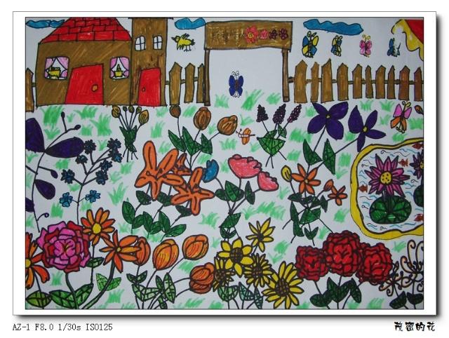 个人签名设计_茂密的花-华清美术的炫彩空间-搜狐博客
