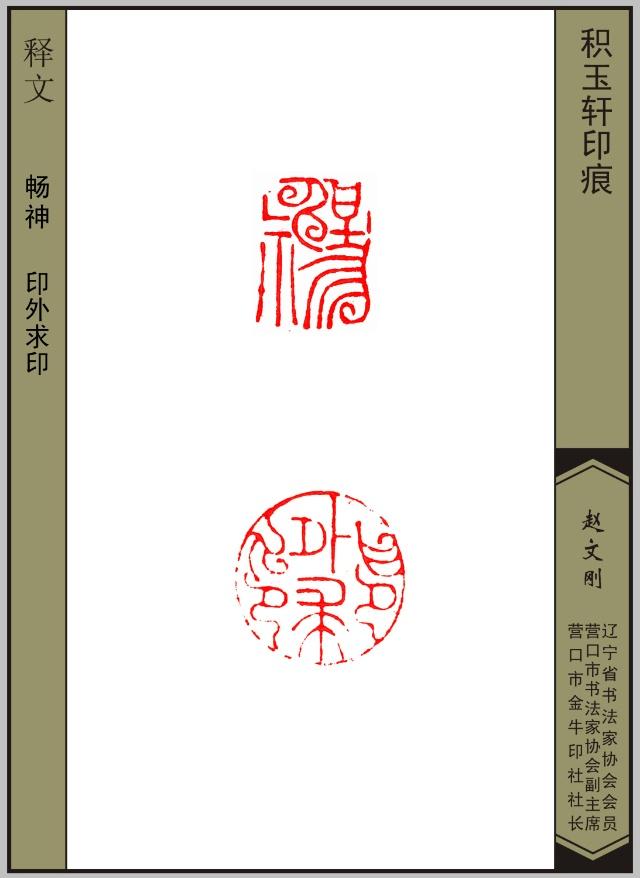 班徽边框设计_毕业季海报边框设计_海绵纸做边框设计