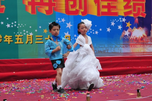 师大锦园幼儿园环保时装秀