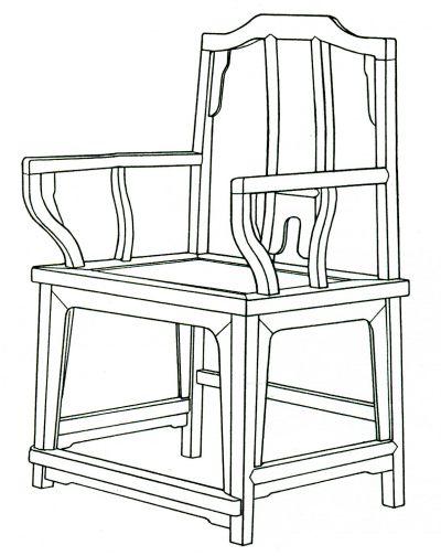 明式家具研究·椅3——官帽椅