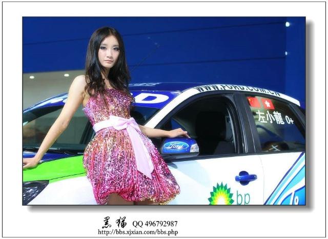 美女与汽车
