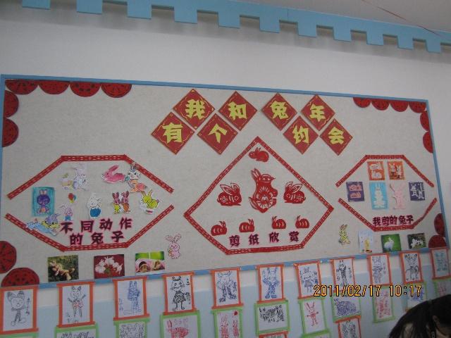 学前班墙面墙面设计图