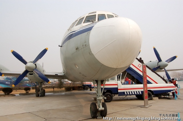 亚洲规模最大的北京航空博物馆(上)-平凡生活-我的