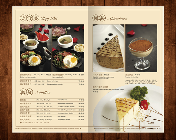 林顿利咖啡(餐饮)菜单设计-桃胡的小宇宙-我的搜狐