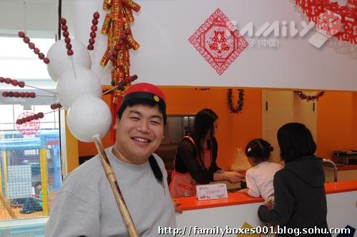 团团圆圆庆元宵——家盒子2011年元宵节主题party