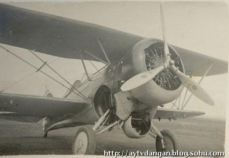 四次折翅的安阳飞机场