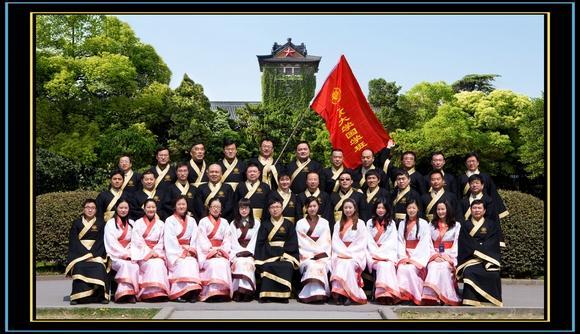 南京大学国学班首期班毕业典礼,二期班开学典礼隆重举行