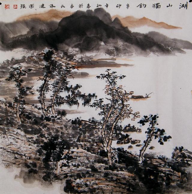 鹤壁市青年美术家2011年理事工作会召开