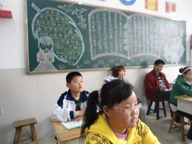 秦皇岛市第十九中学陈子琪
