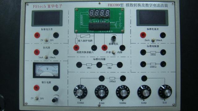 实验6 数字电表改装与校准