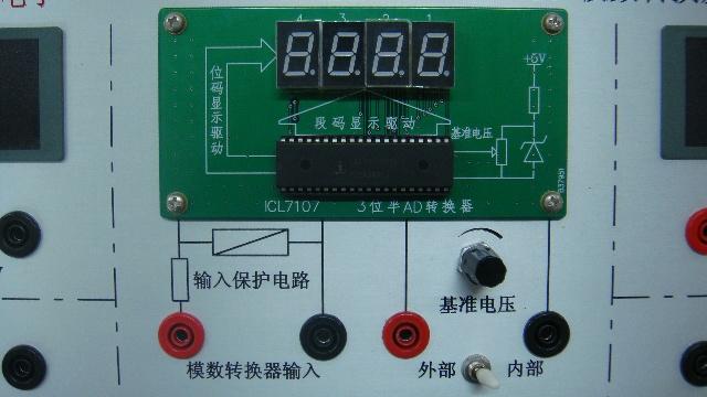 ma二量程标准电流表