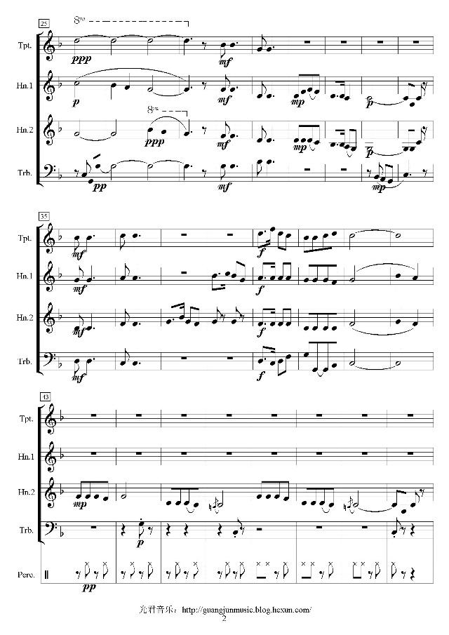 铜管四重奏:《伐檀》