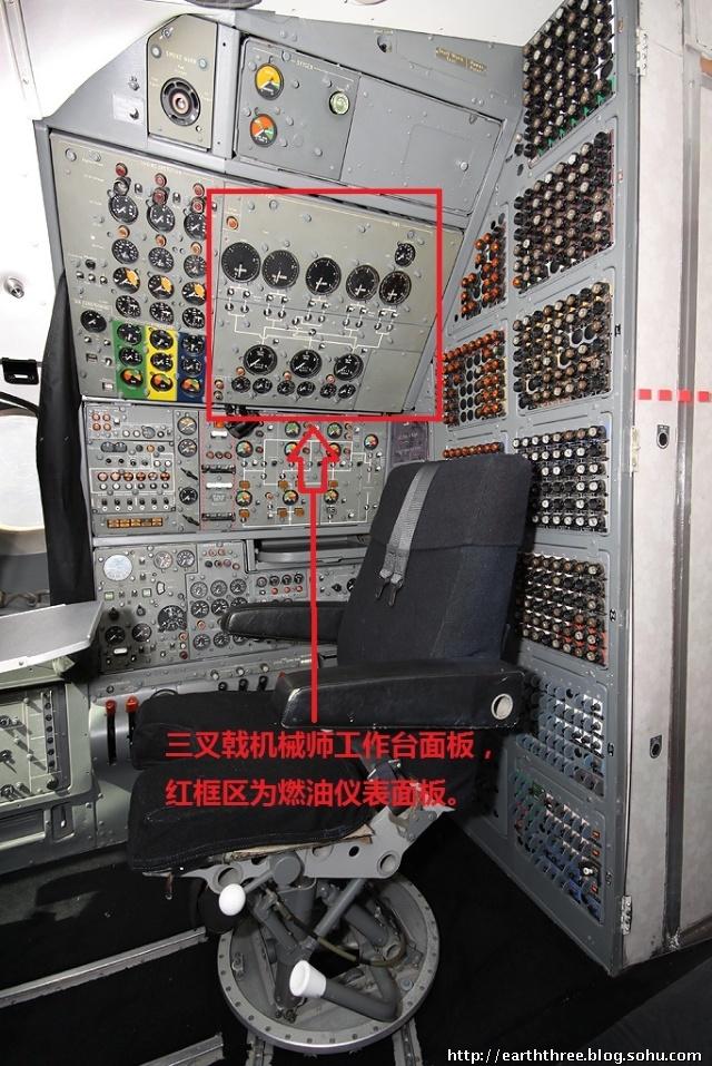 飞机的油箱都是按体积单位计量的