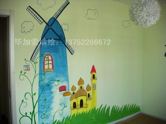 天津墙绘毕加索手绘墙——东丽春暇里小区儿童房彩绘
