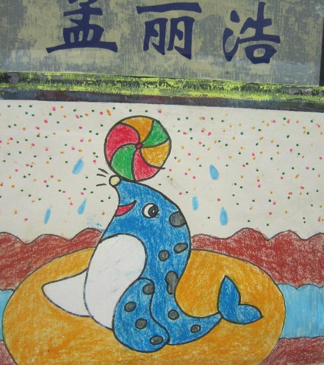 教师庆六一基本功油画棒绘画展