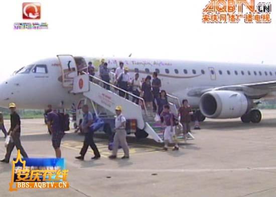 从而使我们的安庆机场可以落国内通行的重大飞机